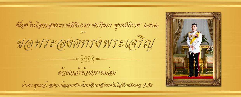 king-10-scc-1742562-2