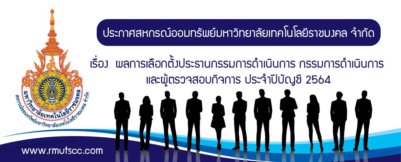 banner-scc-892563-01