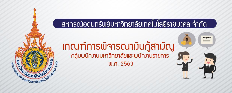 banner-4112563-01