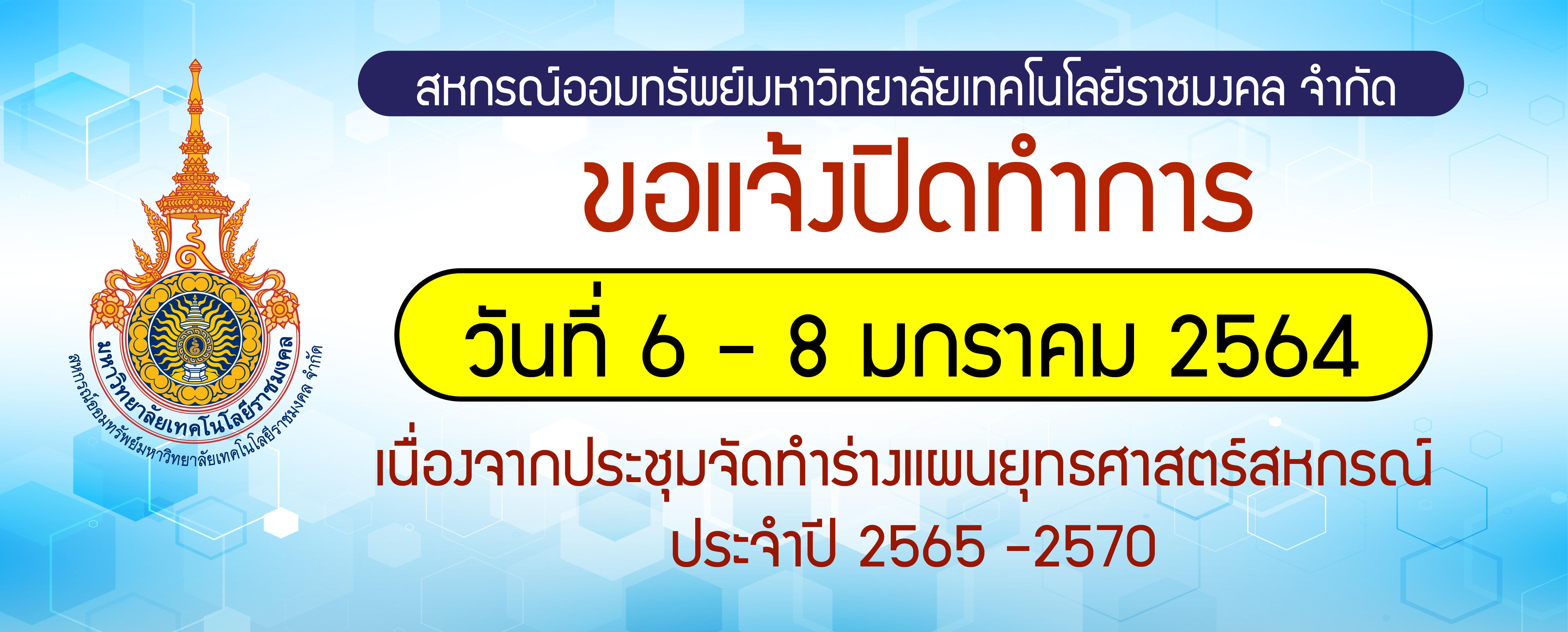 banner-26122563-01