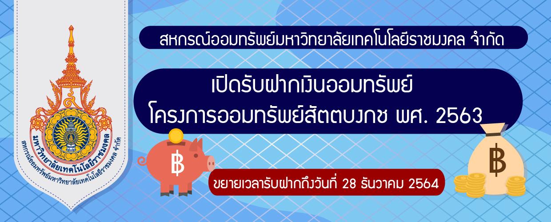 banner1122563-002-02