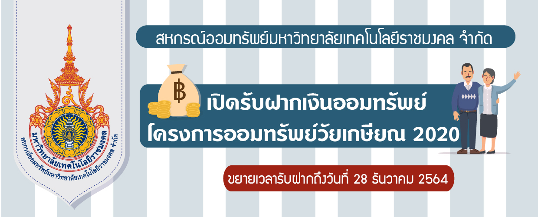 banner1122563-02