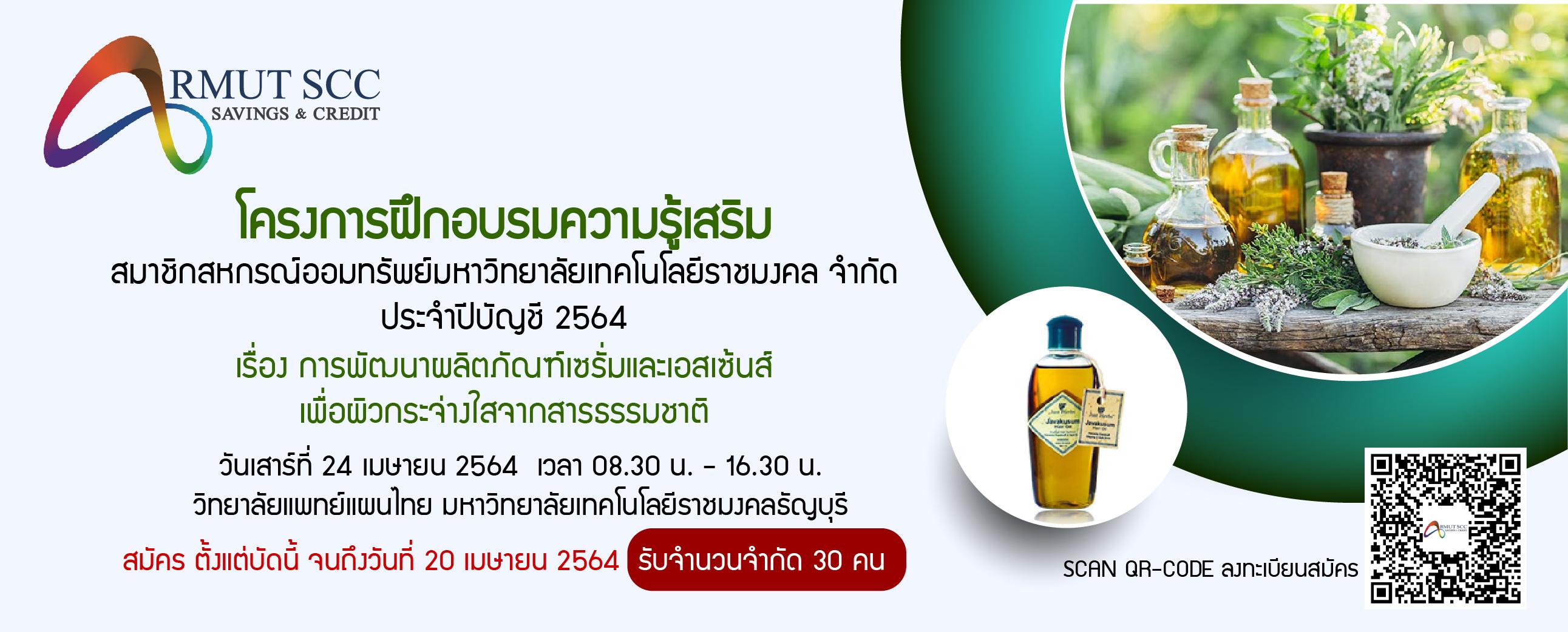 banner-01042564-01